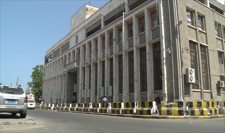فضيحة مصرفية صادمة تهز البنك المركزي اليمني بعدن