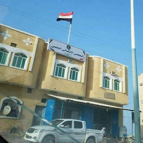 محرضين من السعودية والإصلاح ينزلون علم الجنوب من على مبنى المجلس الإنتقالي في المهرة
