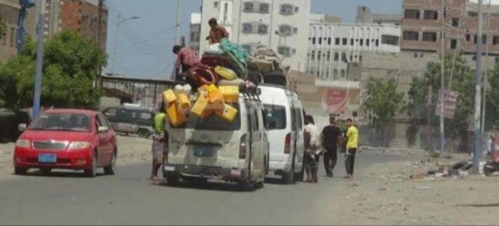 عشرات الأسر تنزح من عدن الى صنعاء بحثا عن الخدمات واجواء تسعادهم على المعيشة