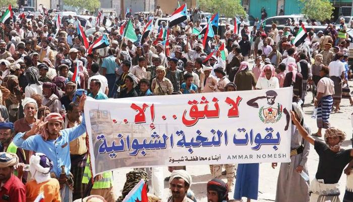 احتجاجات عارمة في عتق ومليشيا الشرعية تفشل في منعها